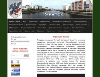965e079a99886a15348ef26db3090d69b1aa704d.jpg?uri=yakutskhistory