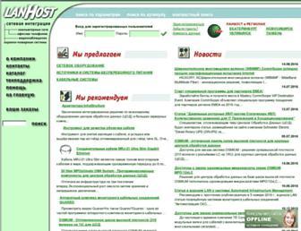 lh.ru screenshot