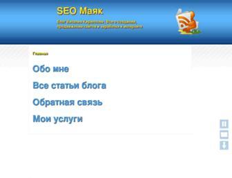 Thumbshot of Seo-mayak.com