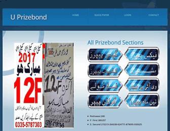 ww.uprizebond.com screenshot