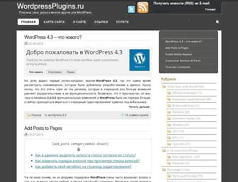 96942a5e38f9f3729cd3a102b6f687373929d00b.jpg?uri=wordpressplugins