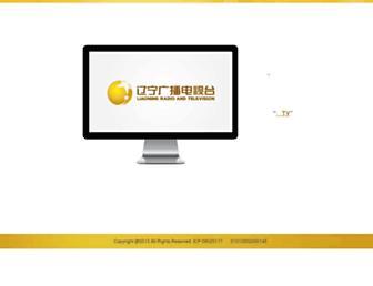 9699233a1cdd0445846278b7c3ca8ccee98edec4.jpg?uri=lntv.com