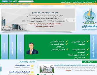 Thumbshot of Jazanu.edu.sa