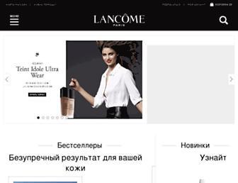 lancome.ru screenshot