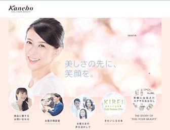 96d280cfdc05e81b85b445af1caee1df61401595.jpg?uri=kanebo-cosmetics.co