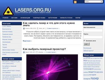 96d5a35f436b852f377d373fce9746727b3570b4.jpg?uri=lasers.org