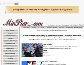 Thumbshot of Mirpiar.com