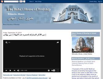96f28330ef56a539499f3db2ee9b9fec442f8f52.jpg?uri=chicago-bahai-arabic.blogspot
