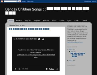 bengali-children-songs.blogspot.com screenshot