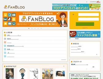 Main page screenshot of fanblogs.jp