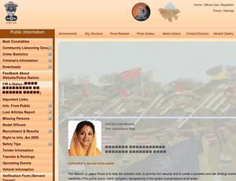 jaipurpolice.rajasthan.gov.in screenshot