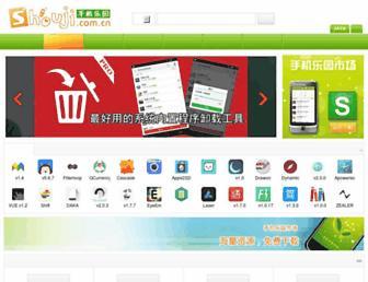 971c47e2cd06b63cc912ea6a8d0d2bef039aef84.jpg?uri=soft.shouji.com