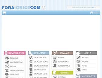 foraigrice.com screenshot