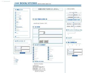 972d907f982606f052ffea6d8355d0625d69b1cf.jpg?uri=bookstudio