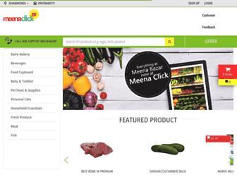 meenaclick.com screenshot