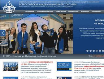 Main page screenshot of vavt.ru