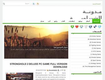 magadazuz.blogspot.com screenshot