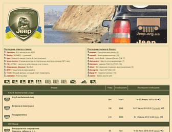 976d190b4c4d4eaf252953625b55d563ba6cef0a.jpg?uri=jeep.org