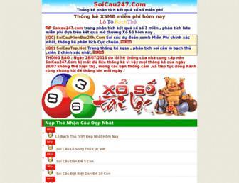 soicau247.com screenshot