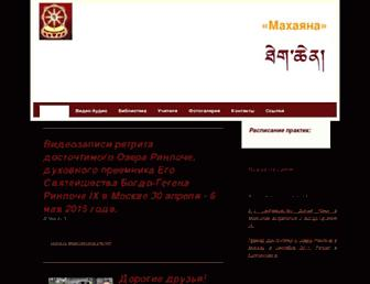 977e7291bf8d333e6df32bdc69a0a59997a3d654.jpg?uri=mahayana