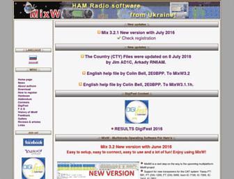mixw.net screenshot
