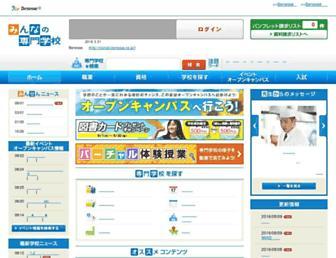 Thumbshot of Minsen.jp