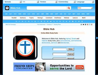 biblehub.com screenshot