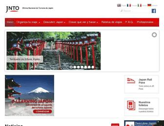 9792736518bb0bb92a559a3ba7f5959c0a42b4c8.jpg?uri=turismo-japon