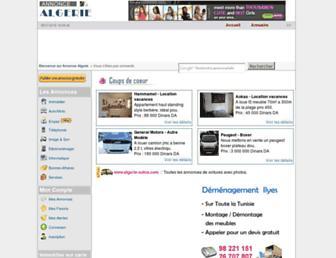 979f41f8a9d987b8406823ba8592c568e7fc9c36.jpg?uri=annonce-algerie