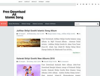 allsangeet.blogspot.com screenshot