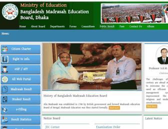 bmeb.gov.bd screenshot