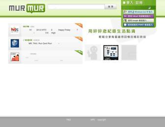 Main page screenshot of murmur.tw