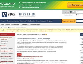 Thumbshot of Virusinfo.info