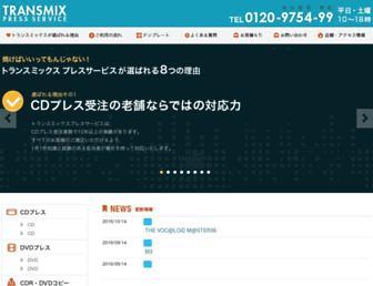 97db9ffde64aecf6e79c22af56f252fedb97528b.jpg?uri=transmix
