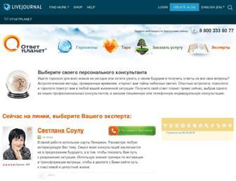 Thumbshot of Otvetplanet.ru