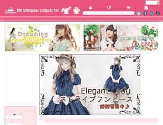 Thumbshot of Metamorphose.gr.jp