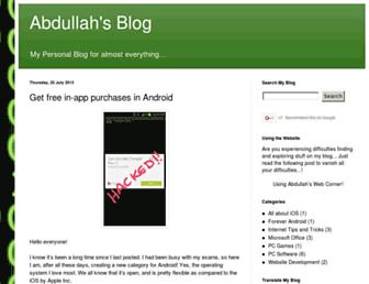 abdullahgulraiz.blogspot.com screenshot