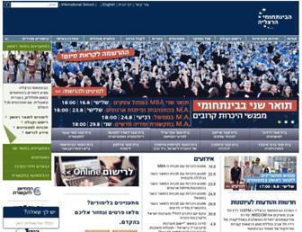 portal.idc.ac.il screenshot