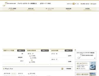 jhrth.co.jp screenshot