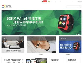 Main page screenshot of smartdevices.com.cn