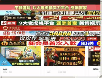 Main page screenshot of retrog.net