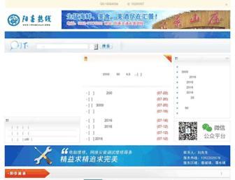 981bb6eeb99fca9ad6c3448c9fa0e0da1646023e.jpg?uri=yangchun
