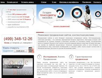 Thumbshot of Semaplus.ru