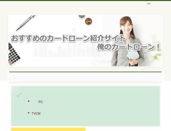 9838103b7352a5097551426191035c70f9f2ab82.jpg?uri=paid-surveys