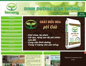 Main page screenshot of tiennong.vn