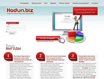 Fullscreen thumbnail of hodun.biz