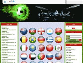 985b9c96e6058aef86feda698abd251f54377029.jpg?uri=football-best
