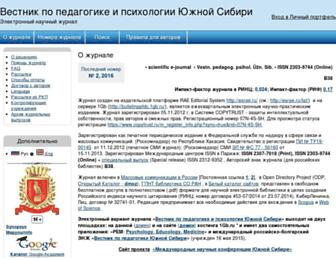Main page screenshot of bulletinpp.esrae.ru