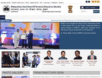 msbte.org.in screenshot