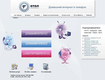 98721e64bf71e59af4dc11799e61cd5b32019330.jpg?uri=etel